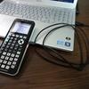 TI-84 Plus CEのOSを5.0.1から5.2.1へ更新してみた(電卓が認識されないトラブル発生)