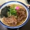 【五島列島その6】日本三大うどん、五島うどんを食す。出汁が美味いし麺と合う。