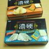 六甲バターさんの 濃硬cheese