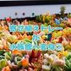 たにログ075  多肉の寄せ植えを綺麗に彩る方法②