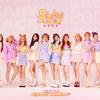 【I.O.I】韓国と中国のハイブリットグループ、宇宙少女(WJSN)【K-POP】