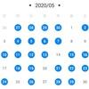 アラフィフの筋トレ記録2020(自宅トレ、自重トレ)