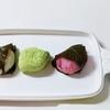 口福堂春の和菓子祭り ひな祭りカラーの3色餅 @マークイズみなとみらい