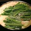 福岡に来たら絶対食べたいもつ鍋「やま中」を博多弁で紹介する