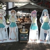 やくならマグカップも 聖地巡礼 岐阜県の多治見市です