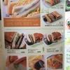 コメダ珈琲のサンドイッチ