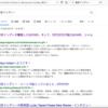 """""""東京インディー""""って知ってる? Volum.2 フェイバリット・アルバム15選(ベスト15→3)"""