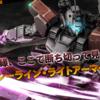 【ガンダム】追加機体はジーラインライトアーマー【バトルオペレーション2】