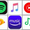 ただいま、Apple Music