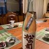 滋賀の美味しいお酒