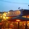 岡山で一番おいしいピザのお店PIZZA KINGへ行ってきました