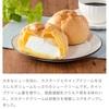 ローソン新作予告!おかえりGODIVAコラボ🍫💓(4/20発売商品)