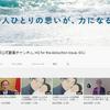 ★就任して1か月足らずで菅首相のスピード感が半端ない。