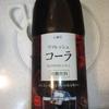 業務スーパー コーラ1.5L88円(税抜)