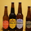 MOAがフルラインアップで帰ってきた!大好評だった懐かしのあの銘柄も☆『MOA BREWING Methode Pilsner,Session Pale Ale,South Pacific IPA,Southern Alps,Imperial Stout,Weka Apple Cider』