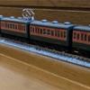 今さらのBトレ 1971年8月の113系京阪神快速電車④ インレタを貼る