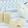 個人金融資産1946兆円(2020年末)、過去最高となる...