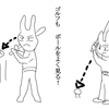 【マンガ】キックボクシング 戦い方のコツ 相手のどこを見れば攻撃をかわせるのか?
