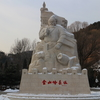 「長城の中の長城」と呼ばれる絶景の金山嶺長城に、雪が積もる中登った思い出。本当に怖かった…