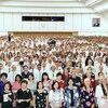 広宣流布大誓堂完成5周年、「学会創立の日」を記念し、世界広布新時代第39回本部幹部会 SGI総会(1面から続く) 2018年11月19日