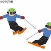 【パワポで作図】スキーのハウツー書いてたらPowerPointで図を描くのが上手くなってきた【まだ下手】