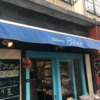 平和通り商店街のBakery Bran(ベーカリーブラン)では、おいしいパンとクッキーがおすすめ
