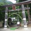 * 今日は高麗神社の月次祭に参列させて頂き,