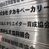 WordBench 京都 & ng-kyoto 10月勉強会 に行って昨今のWP REST APIとAngularJSとまちづくり(!?)の事情を聞いてきた