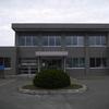 遠軽簡易裁判所/釧路家庭裁判所遠軽出張所