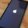 令和3年の春にiPhone 11を買う。
