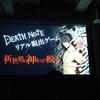 脱出ゲームレポ・「新世界の神からの脱出」(デバッグ)@原宿ヒミツキチオブスクラップ