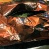 COCO'Sの「黒毛和牛の包み焼きハンバーグ〜すき焼き風〜」の巻