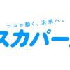 日本代表の試合はコアなファンにも向けて多チャンネルで中継すべき
