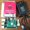 Raspberry Pi 3 Model B+のグッズがそろったので起動してみる