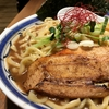 【今週のラーメン2693】 つけ麺や 武双 グランツリー武蔵小杉 (川崎・武蔵小杉) 鶏魚介らーめん 大盛
