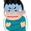 インフルエンザ罹患