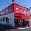 レイクタウンにある魁力屋越谷店に行ってきました。
