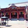 札幌、開運、ご利益、厄除け、パワースポット、新栄寺