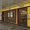 中国上海のお寿司市場について-上海の南京西路にある元気寿司は日本企業だったんだ