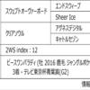 POG2020-2021ドラフト対策 No.238 シンシアハート