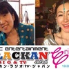 YouTube配信【eri koo RadioTV Vol.2】ゲスト:アルチャヤティさとみさん