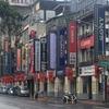 【おしらせ♪本日20時半から】Youtube live配信よろしくお願いします!台湾ポップミュージックの歴史と概要