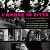 「街の恋」 (1953年)