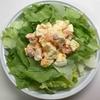 かんたん美味しい 15(海老と卵のサラダ)