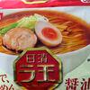 日清ラ王(袋麺醤油)