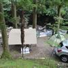 龍神村で避暑キャンプ@加庄口オートキャンプ場