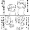 絵日記【4】・子は親の鏡