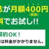 ドコモ dマガジン   450誌 読めるなんて!