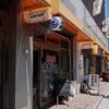 川崎駅近くの700円のランチがお得な居酒屋。川崎駅「すぎおか」