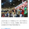 嶋村吉洋は面白いとおもう、、折り紙はスポーツです!!!...か?(笑)